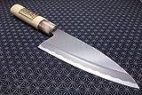Japanese Deba Kitchen Knife TERUHIDE Wooden Handle Carbon Steel Made in Japan