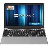 GLM 薄型 ノートパソコン 15.6インチ 大画面 PC テンキー 搭載 日本語キーボート Microsoft Office 2010 / Windows 10 / Celeron /メモリ 8GB / WIFI / USB3.0 / HDMI / WEBカメラ / FullHD (15.6型 SSD256GB メモリ8GB 日本語キーボート)