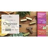 子供用 無添加 お菓子 砂糖不使用 オーガニック 有機無農薬 野菜 クッキー Orgente 4種セット