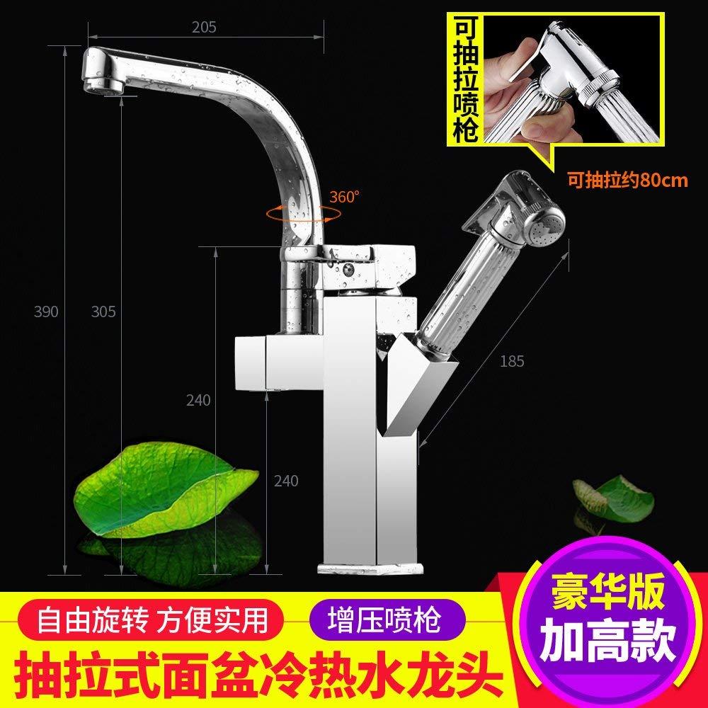 JingJingnet 洗面台の蛇口浴室のシンクの蛇口すべての銅引き盆地表面の冷水蛇口の洗面台洗面台の洗面台ミキサー回転伸縮シャンプー (Color : 2) B07RR7LFQF 2