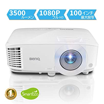 Amazon.com: BenQ DLP proyectores MH550 estándar modelo Full ...