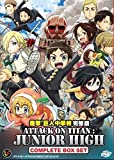 Attack On Titan Junior High Complete DVD Box Set (1 Disc) Japanese Anime / English Subtitle All Region