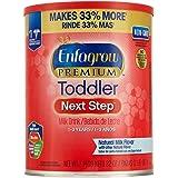 (跨境自营)(包税) Mead Johnson 美赞臣 美版Enfagrow Premium幼儿配方奶粉 3段(1-3岁) 907g/罐