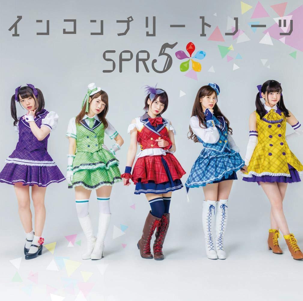 SPR5| インコンプリートノーツ (Single)