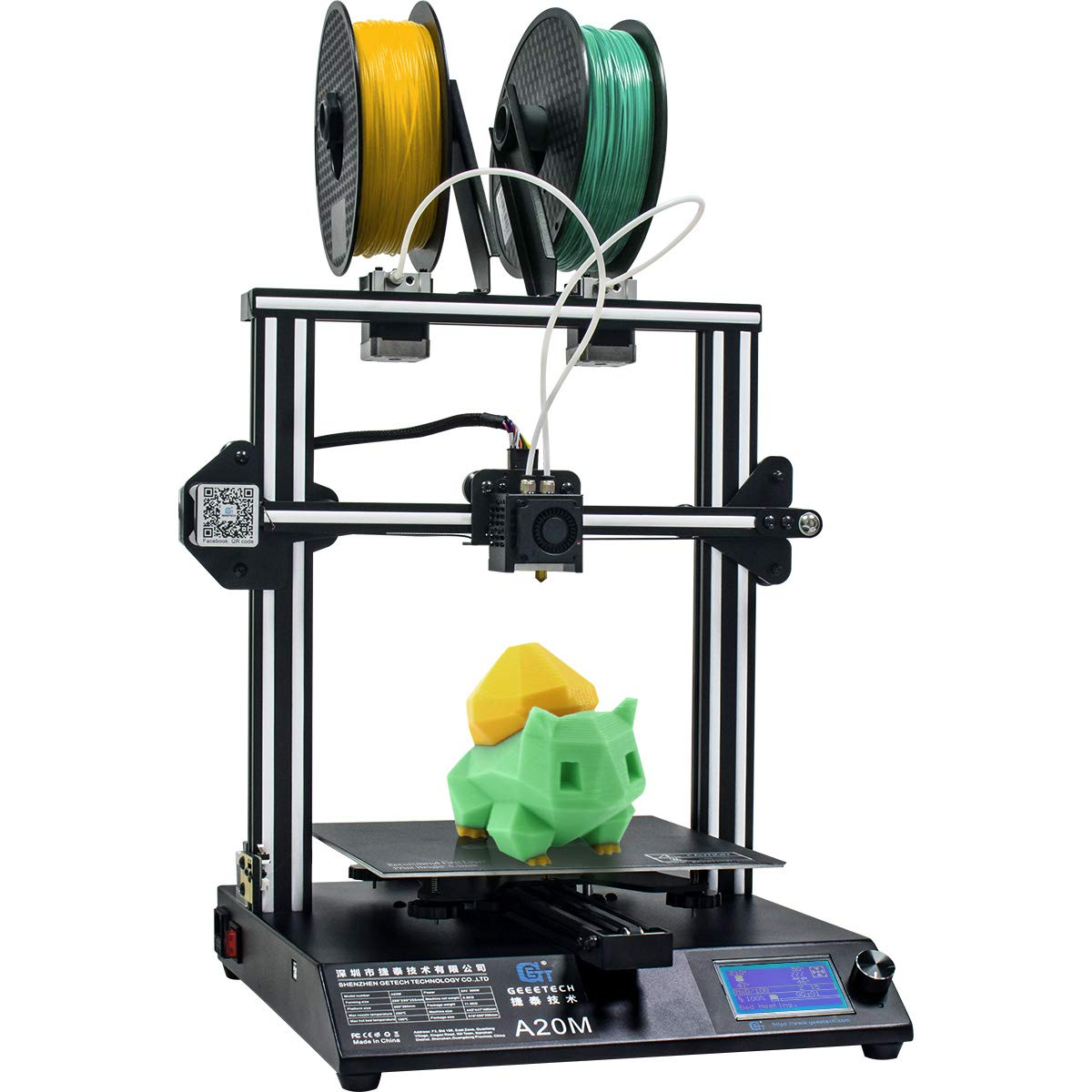 GEEETECH New A20M 3D Printer with Mix-Color Printing, Integrated Building  Base & Dual extruder Design, Filament Detector and Break-resuming Function,