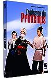 L'Auberge du printemps [Francia] [DVD]
