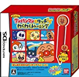 Anpanman to Touch de Waku Waku Training (Special Package Edition) [Japan Import]