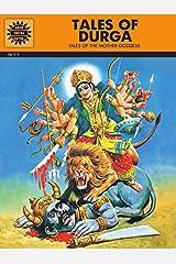 Tales of Durga Kindle Edition