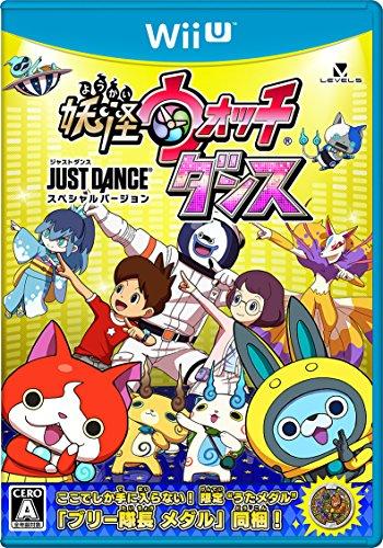 妖怪ウォッチダンス JUST DANCE スペシャルバージョン[通常版]