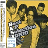 Best Ep Selection by Tokio (2010-05-25)