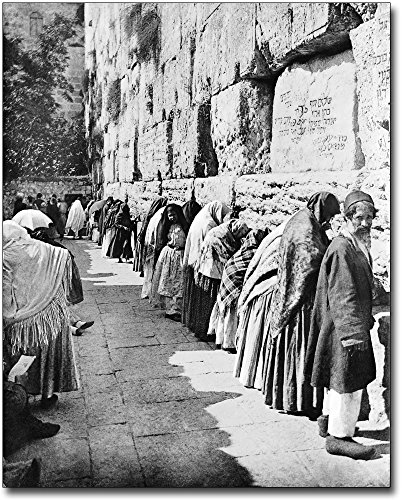 Jewish Western Wailing Wall Jerusalem. 11x14 Silver Halide Photo Print by The McMahan Photo Art Gallery & Archive
