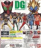 [Bandai] DG Rider 5 [Nazca (red) containing set of 4]