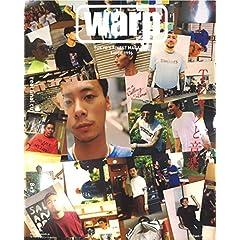 warp MAGAZINE 最新号 サムネイル