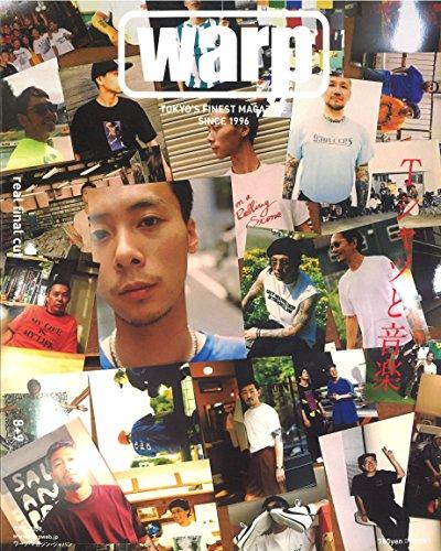 warp MAGAZINE 最新号 表紙画像