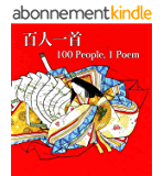 100 people, 1 poem - Hyakunin Isshu (English Edition)