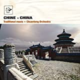 Air Mail Music: China - Traditional Music by Various Artists (2013-05-04)