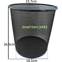 Mesh Waste Paper Bin Metal Wire Rubbish Basket (2 small)