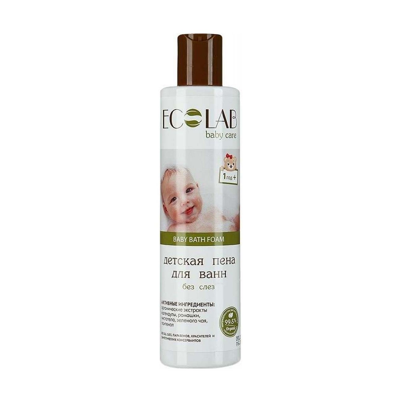 EO Laboratorie Natural & Organic Baby Bath Foam 250ml
