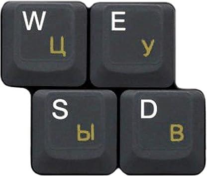 HQRP Pegatina Amarilla Rusa Transparente para Teclado con Capa Protectora para Ordenador portátil/Notebook más Posavasos