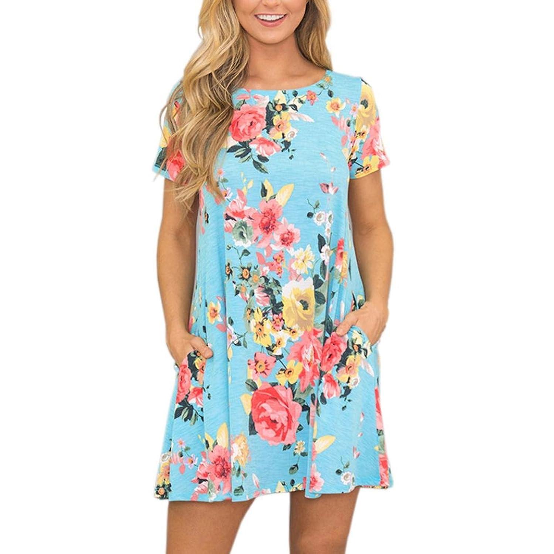 CLOOM Damen Sommerkleider Casual Shirt Dress Loose Minidress ...