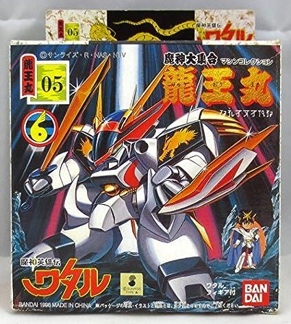 Bandai Mashin Saga 01 Hero Den Wataru Genie Monogatari Set of 2