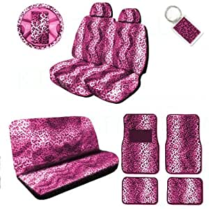 Amazon Com A Set Of 2 Universal Fit Animal Print Low Back