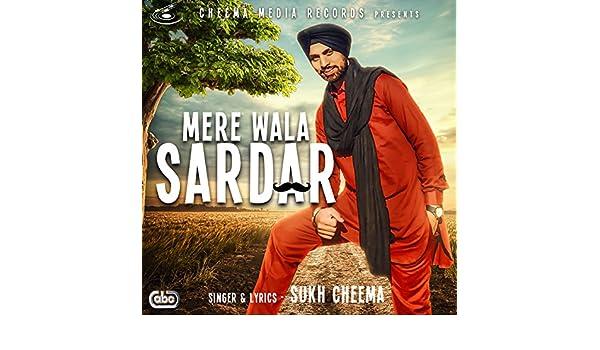 mere wala sardar ringtone download mp3