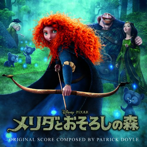 MERIDA TO OSOROSHI NO MORI ORIGINAL SOUND TRACK