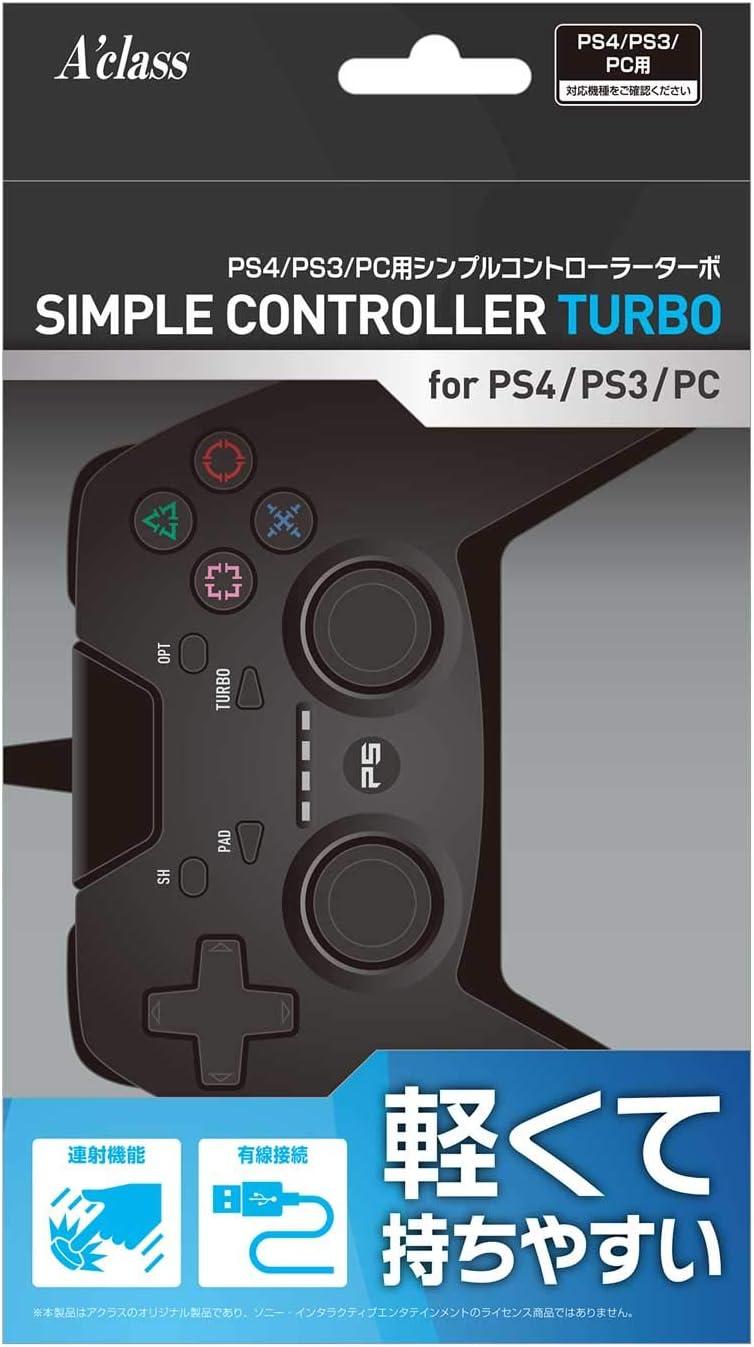 Ps3 コントローラー Pc