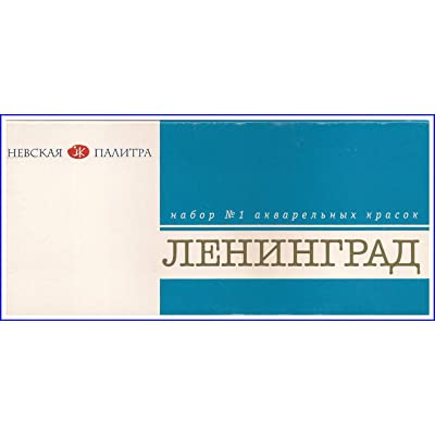"""Leningrad Paints - """"White Nights"""" Watercolors Set #1 (24 pans in carton box): Office Products"""