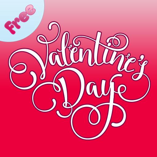 Valentines Day Wallpaper (valentines day wallpaper)