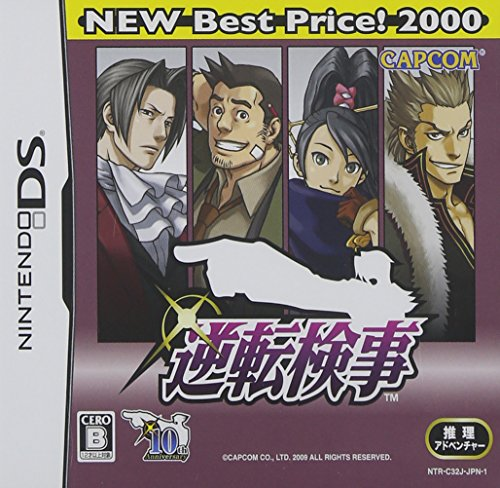 Gyakuten Kenji (NEW Best Price! 2000) [Japan Import]