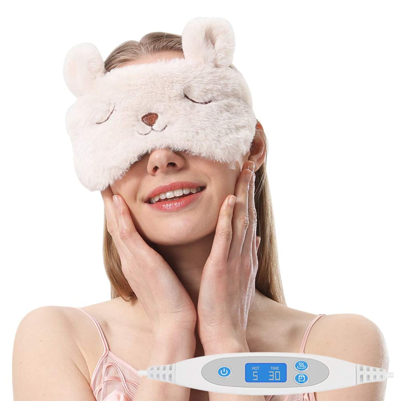 PLEMO アイマスク 立体型 安眠 遮光 睡眠 軽量 圧迫感なし 昼寝 眼精疲労 疲労回復に最適 (ブラック) EM-452