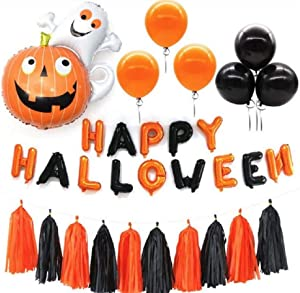 Happy Halloween Party Balloon Banner - Fringe Tassel Garland Decor Set - Foil Ghost & Latex Balloons Included - Orange & Black Helium Quality Decorations - by Jolly Jon ™