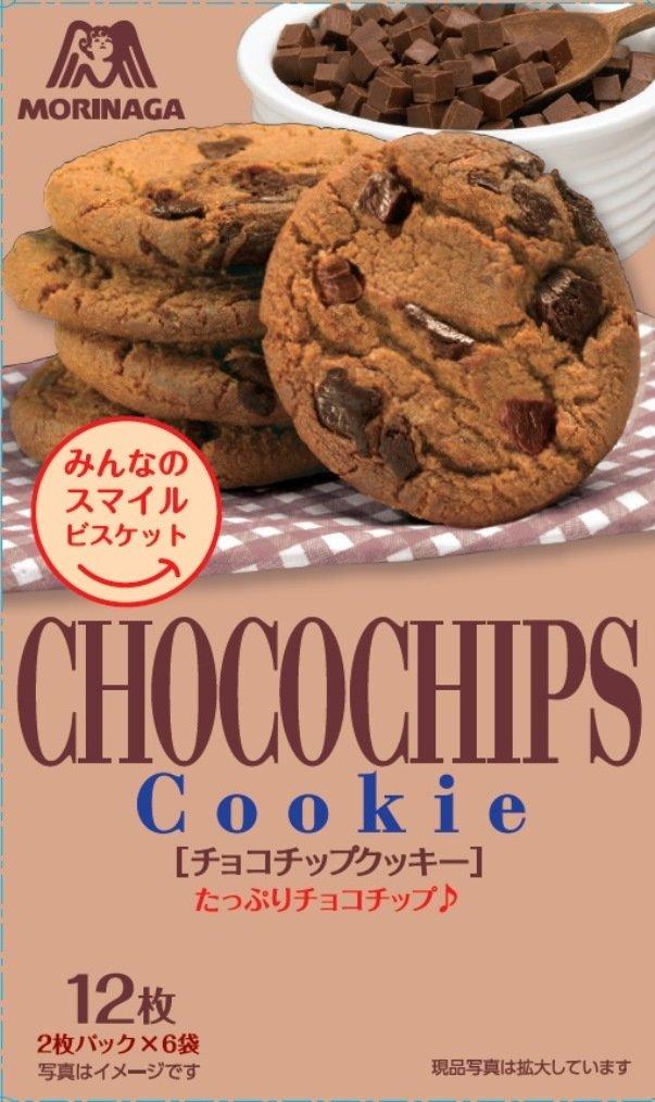 Morinaga chocolate chip cookies 12 St?ck X5 Boxen