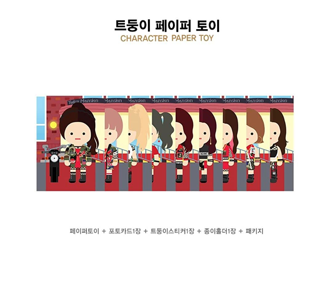 Amazon com: TWICE - Character Paper Toy, JYP Official Goods