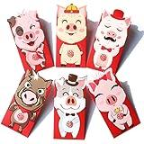【猪年卡通红包】2019新年猪年卡通红包猪六福个性创意压岁钱红包袋儿童可爱利是封 (猪年红包5套(30个))