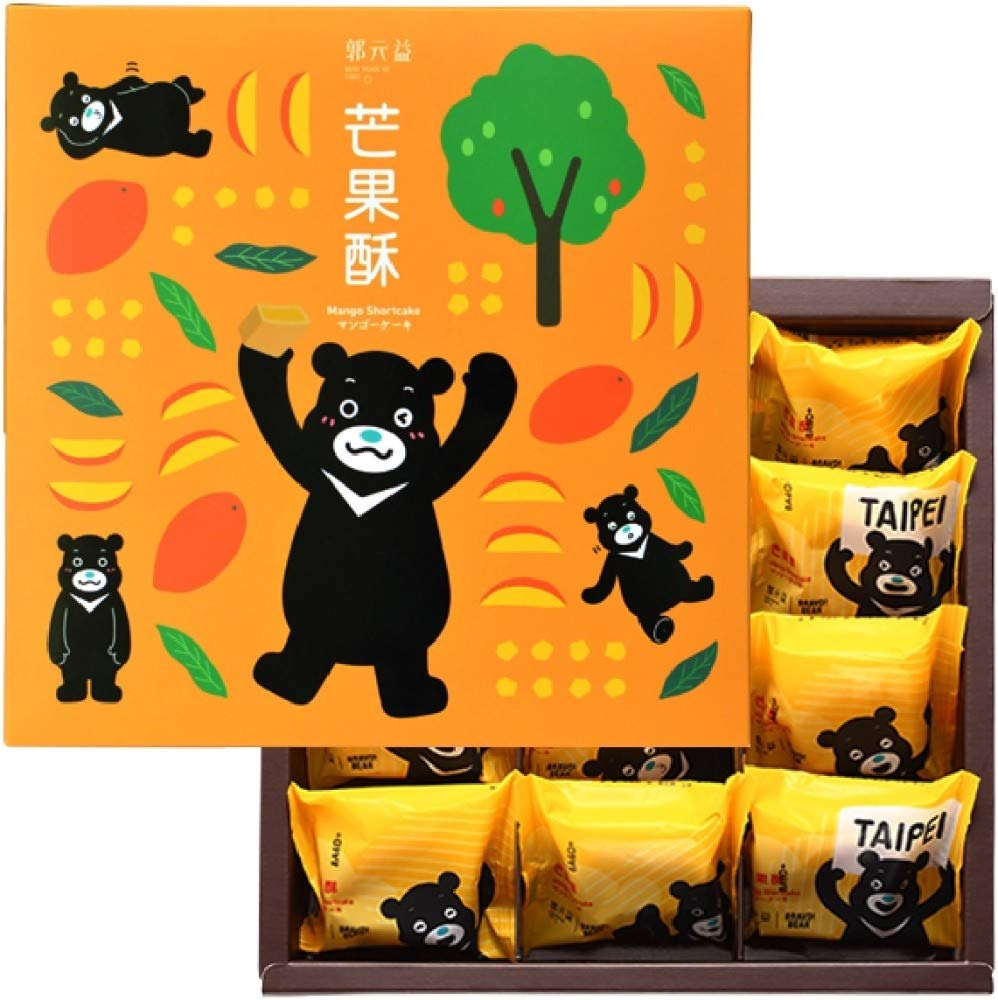 KUO YUAN YE Mango Crisp (462g/11pcs) Best Taiwanese Gift - KUO YUAN YE - Fresh Stock-Taiwan food by TAIWANGO (Image #1)