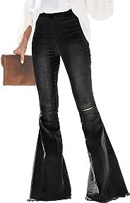 MODARANI Women's Elastic Waist Jeans Distressed Bell Bottom Denim Pants S-2XL