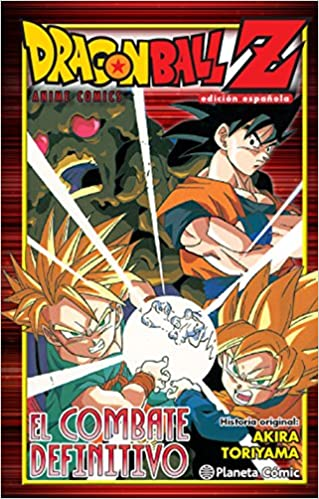 Book Dragon Ball Z El combate definitivo