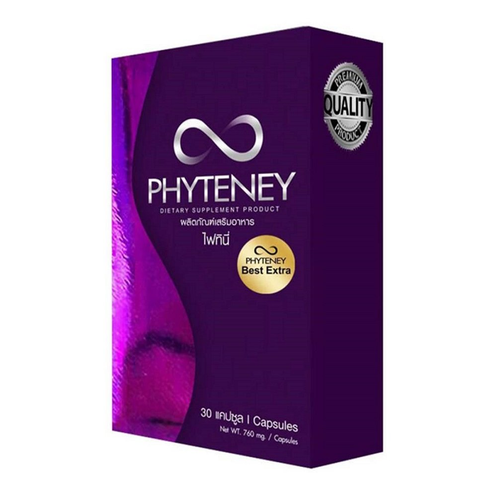 PHYTENEY BEST EXTRA Weight Loss Supplement 1 Box 30 Capsules
