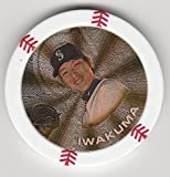 2014 Topps Poker Chipz Gold Hisashi Iwakuma Seattle Mariners