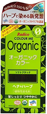 Radico - Tinte vegetal orgánico para el cabello - Moreno