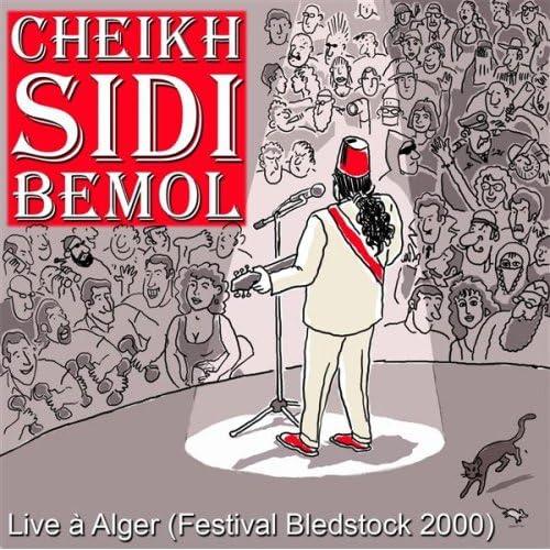 cheikh sidi bemol el bandi mp3