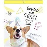 アートプリントジャパン 2017 コーギー カレンダー Everyday with CORGI/Qoonana No.038 1000080098