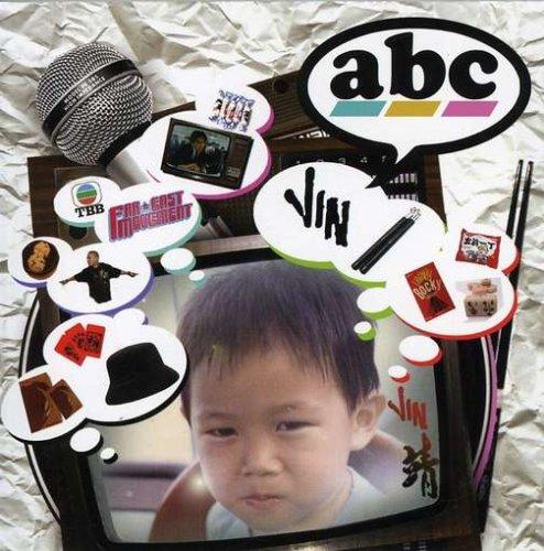 ABC                                                                                                                                                                                                                                                    <span class=
