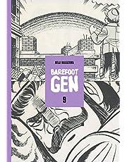 Barefoot Gen Volume 9: Hardcover Edition