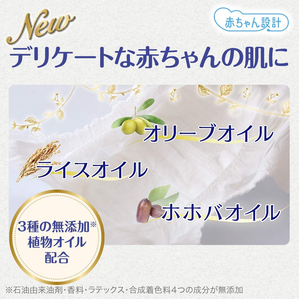 4-8 kg 4-8 kg Pa/ñales Moony Natural S 4-8 kg //// Японские подгузники Moony Natural S //// Japanese diapers Moony Natural S