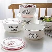 密封陶瓷保鲜碗 简约ins风餐具微波炉加热碗 纯色沙拉早餐碗