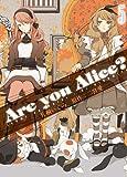 Are you Alice? 5 (IDコミックス ZERO-SUMコミックス)